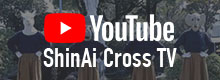 YouTube Shinai Cross TV