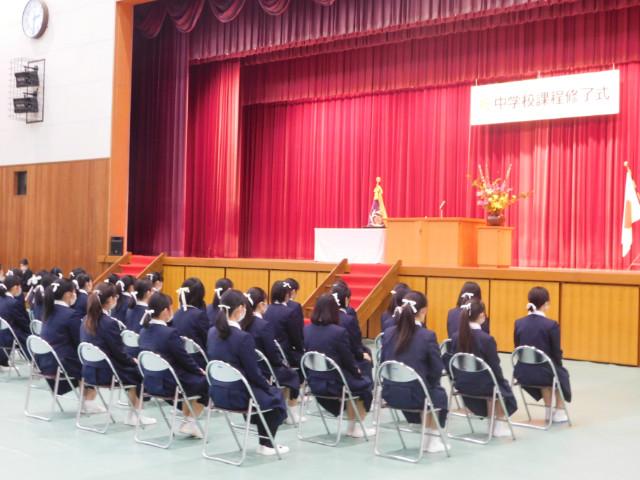 2020/03/13 中学校3年生(第28期生)の中学校課程修了式を行いました