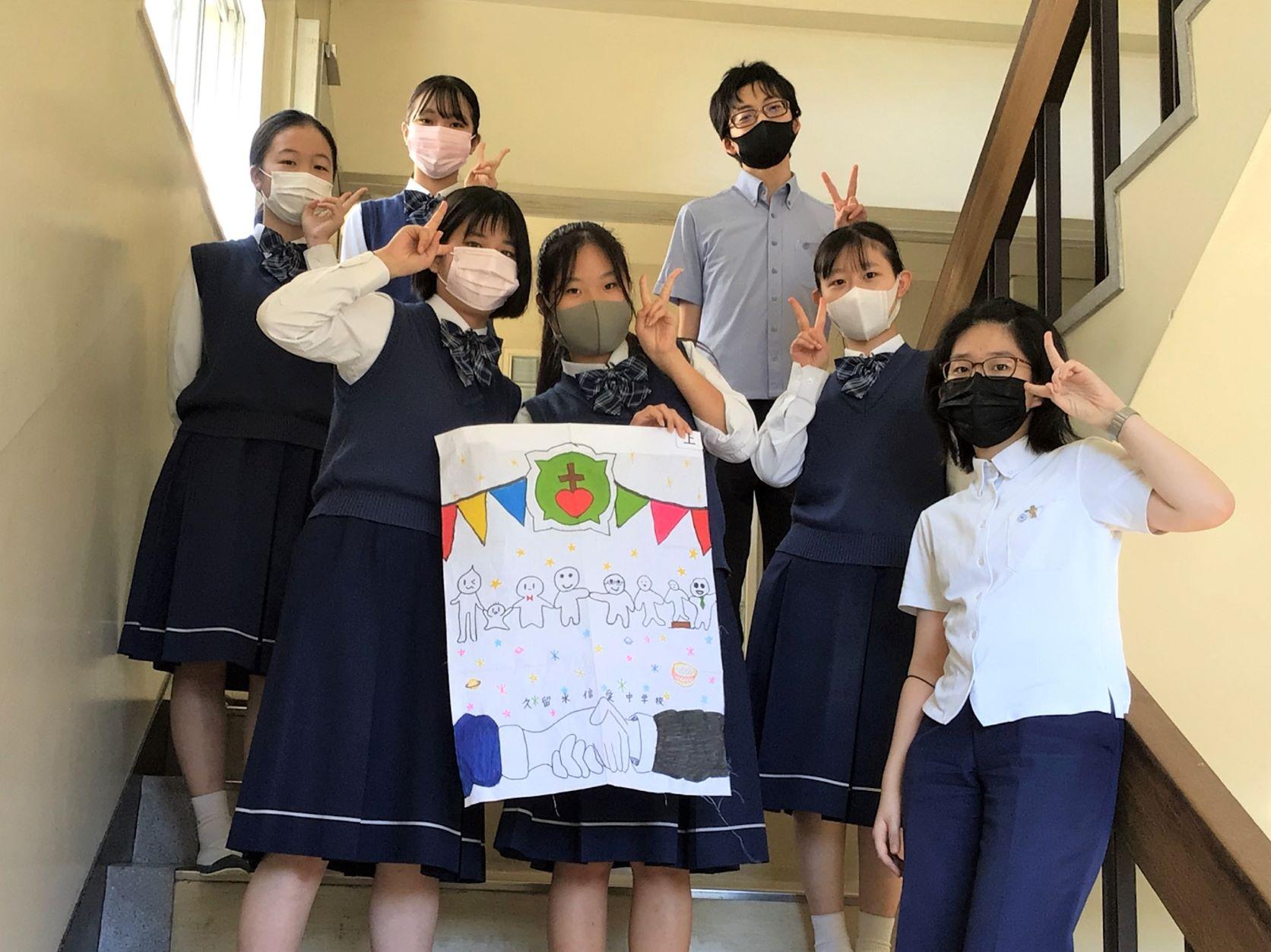 久留米特別支援学校へ交流旗を送りました
