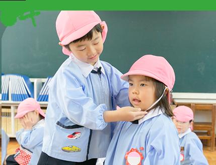 社会貢献への自覚と態度を形成する教育
